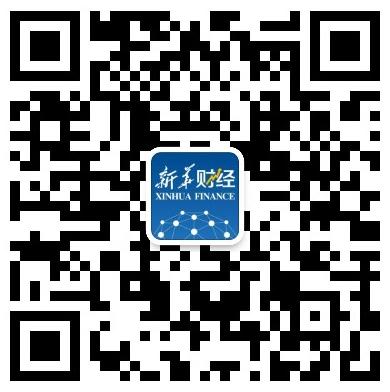 中國經濟信息社