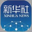 新華社中國網事