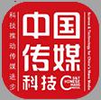 中國傳媒科技