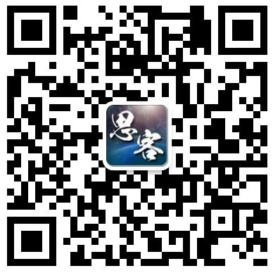 新華網思客
