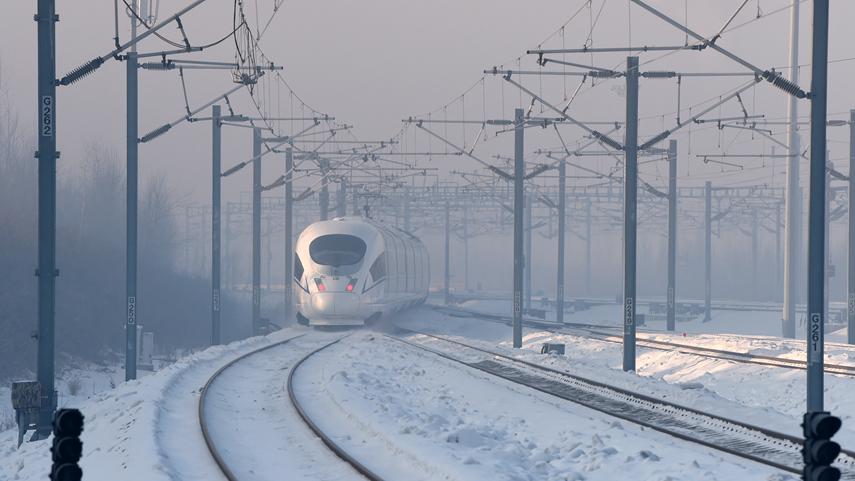 京哈高鐵全線貫通 北京至沈陽最快只要2小時44分