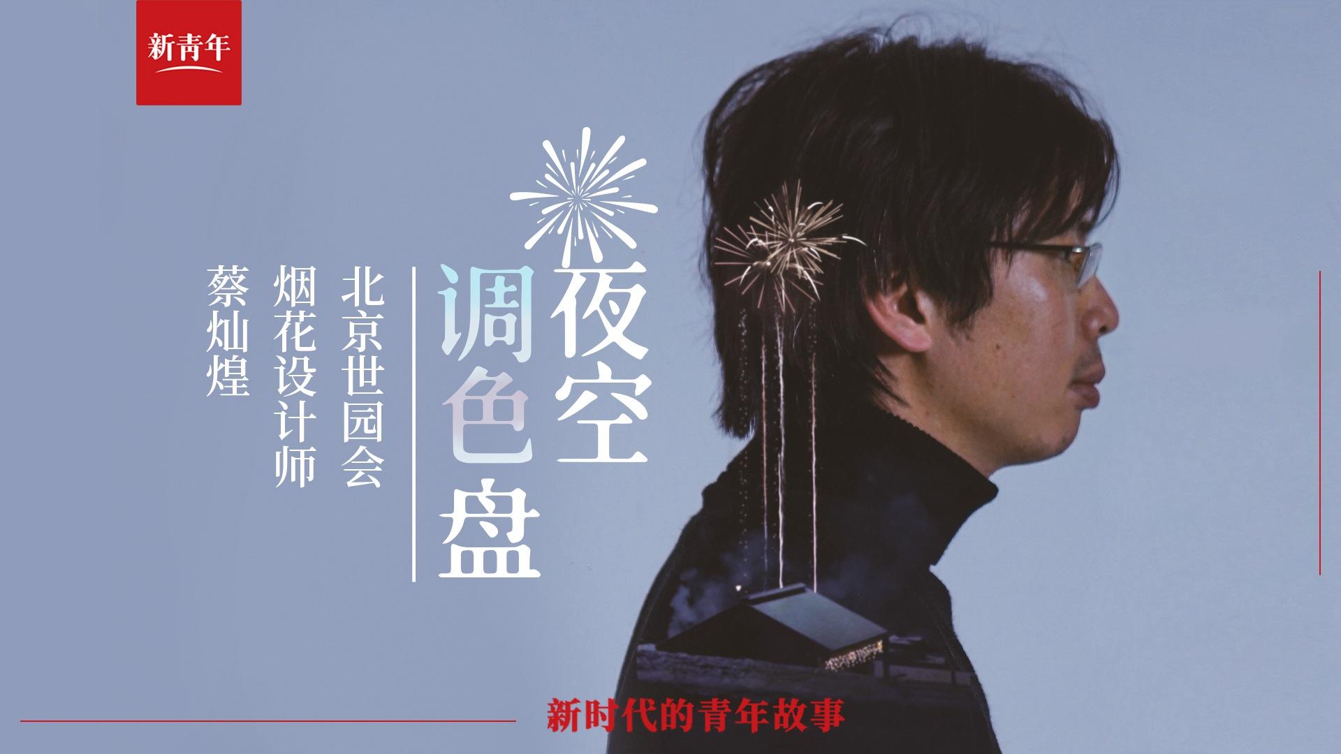 他把梅蘭竹菊種在了天空