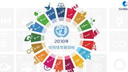 全球連線|減貧史上中國奇跡