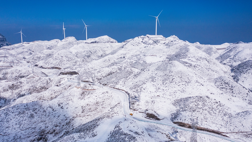 建黨百年看中國丨綠色發展之清潔能源塑造未來