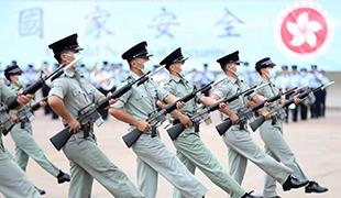 全民國家安全教育日 香港各紀律隊伍將以中式步操亮相