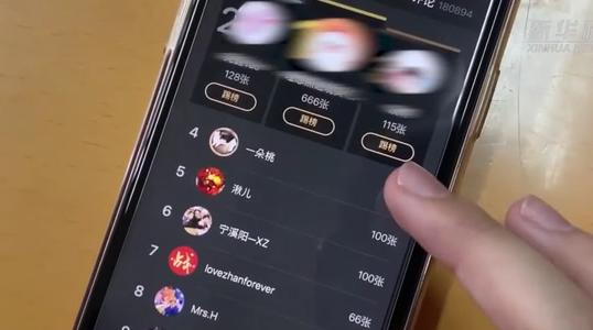 """新華全媒+ 揭開音樂App""""壞心思"""":誘導重復購買專輯"""