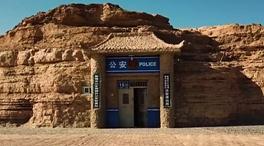 """大漠""""窯洞""""警察的24年"""