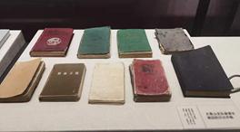 日記手稿記錄大青山抗日鬥爭歲月
