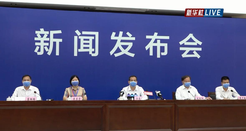 莆田市舉行疫情防控新聞發布會