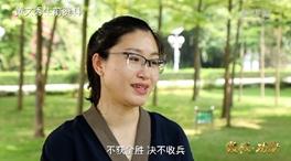 黃文秀:傾心扶貧 青春無悔
