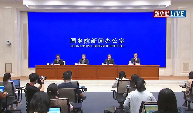 國新辦舉行司法行政服務保障全面建成小康社會新聞發布會
