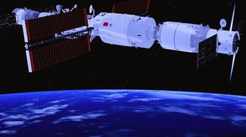 中國空間站為什麼長成這樣?空間站係統總指揮為你詳解