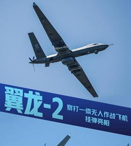 新華全媒+ 看航展大圖!多型無人機首次亮相,殲-20配國發馳騁藍天