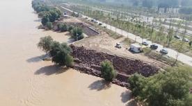 黃河防汛處于關鍵階段!新華社記者直擊花園口防汛
