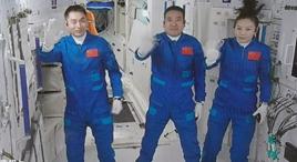 宇航員長時間駐留太空對身體有何影響