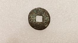 """""""漲知識"""":秦半兩、漢五銖和5角硬幣,誰最重?"""