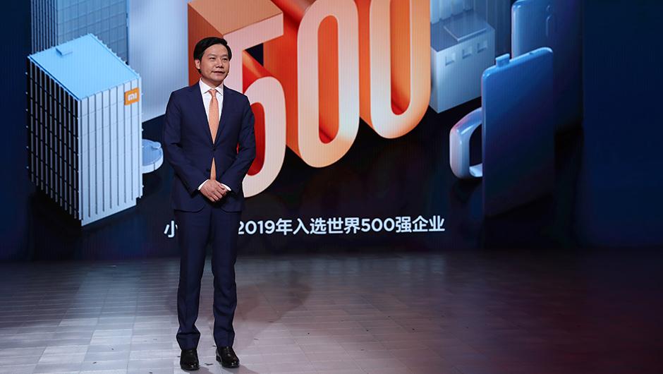 小米集團創始人、董事長兼CEO雷軍