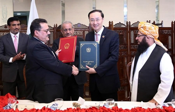 China donates office equipment to Pakistan's parliament