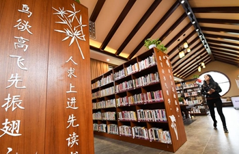 "East China's Hefei sees increasing number of ""city reading spaces"""