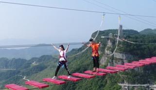 貴州石阡仙人街度假區:享寫意風光
