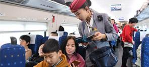 提升春運服務質量 迎接鐵路客流高峰