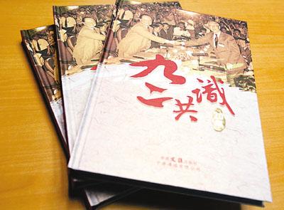 """""""九二共識"""":臺灣任何政黨都不能給歷史交白卷"""
