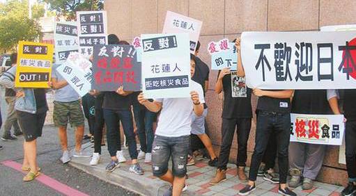 一周侃:一意孤行解禁日本核災食品將盡失民心