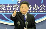 國臺辦9月27日新聞發布會要點掃描   全記錄