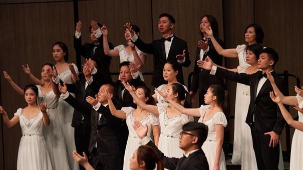 第十屆海峽兩岸合唱節在臺灣新竹閉幕