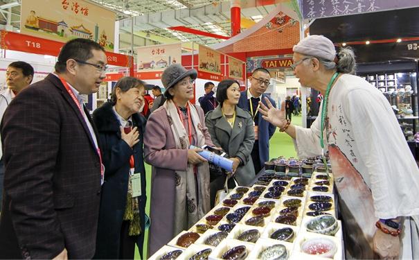 第十一屆海峽兩岸茶業博覽會在武夷山開幕