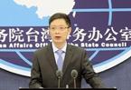 國臺辦2月28日新聞發布會要點掃描   全記錄