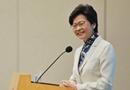 林鄭月娥:《港澳臺居民居住證申領發放辦法》體現中央對香港同胞的關懷