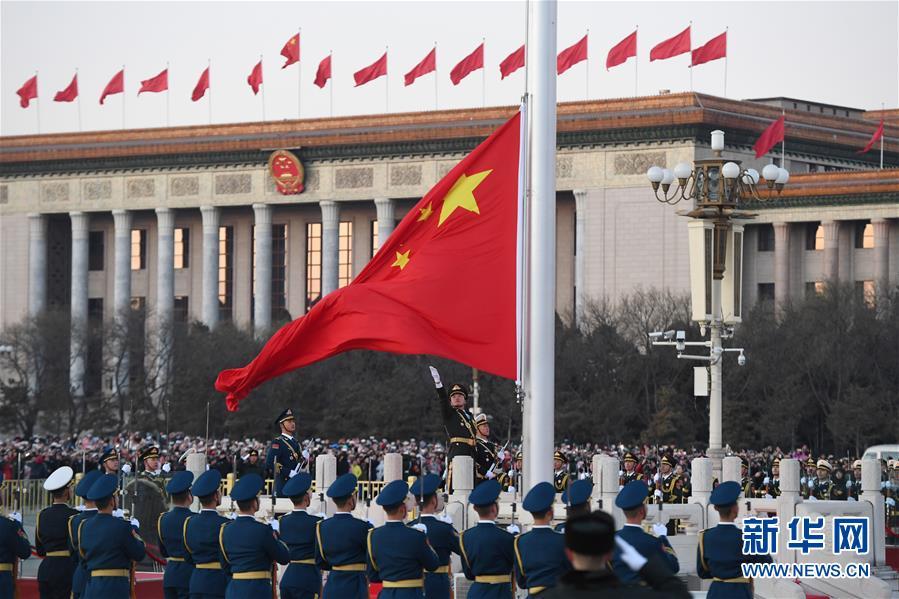 新華網評:要做堂堂正正的中國人