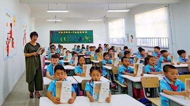 臺灣居民在大陸可申中小學教師資格