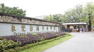探訪東莞臺商子弟學校中華文化教育