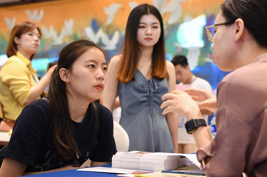 大陸用人單位為臺灣人才提供2300余個就業實習崗位   (圖)