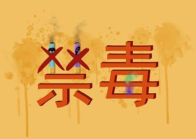 """臺灣校園如何""""排毒"""""""