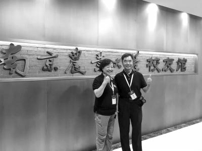 臺灣退休教師在南京尋回失散親人