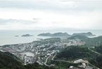 海峽兩岸小微金融發展論壇在浙江臺州舉行