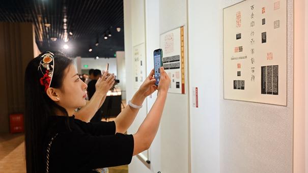 第五屆海峽兩岸中青年篆刻大賽作品在福州亮相