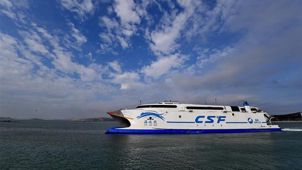 平潭至臺灣海上航線往返旅客量穩步增長