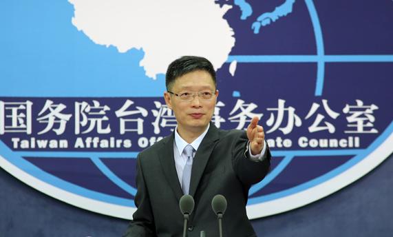 國臺辦9月26日新聞發布會要點掃描
