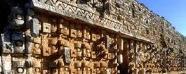 瑪雅文明的興衰