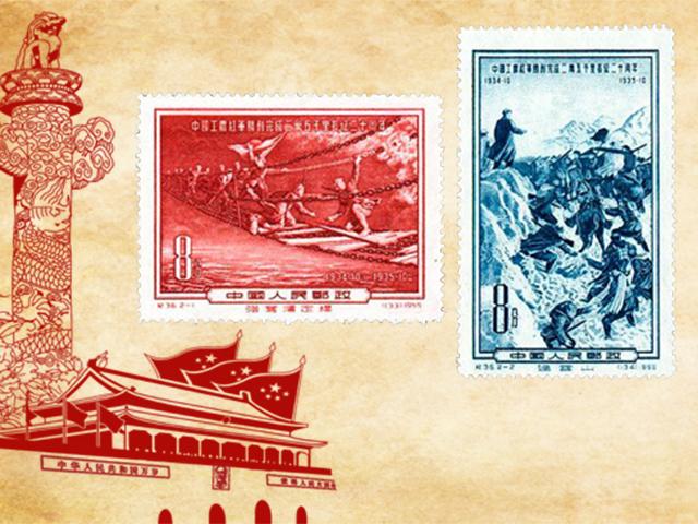 【新華微視評】郵票裏的長徵 你見過嗎?