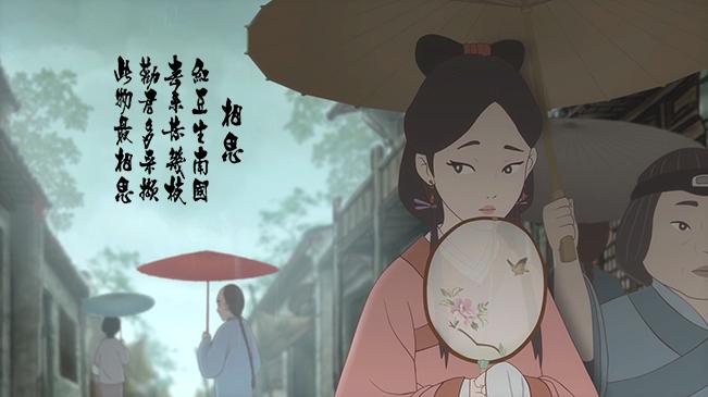 【新華微視評】一幀中國風之《相思》
