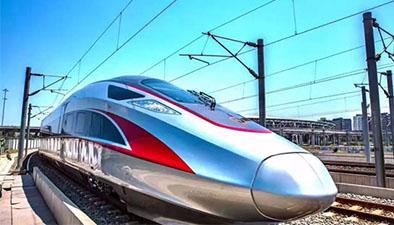 """""""復興號""""京滬高鐵提速"""