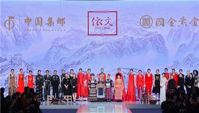 領略中國國際時裝周