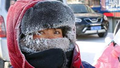 今冬以來最冷周末