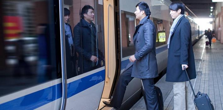 五月一日起:特定嚴重失信人將被限乘火車