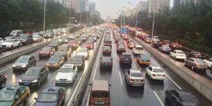 中秋假期全國公路正常收費